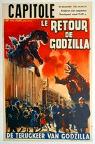 Gojira no gyakushû - Belgian Movie Poster (xs thumbnail)