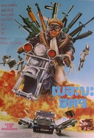 Armed and Dangerous - Thai Movie Poster (xs thumbnail)