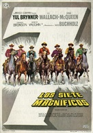 The Magnificent Seven - Spanish Movie Poster (xs thumbnail)