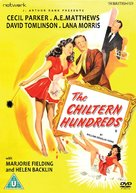The Amazing Mr. Beecham - British DVD cover (xs thumbnail)