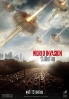 Battle: Los Angeles - Thai Movie Poster (xs thumbnail)