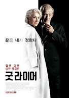 The Good Liar - South Korean Movie Poster (xs thumbnail)