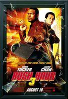 Rush Hour 3 - Movie Poster (xs thumbnail)