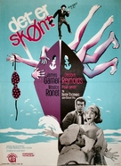 How Sweet It Is! - Danish Movie Poster (xs thumbnail)