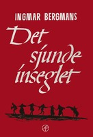 Det sjunde inseglet - Swedish Movie Poster (xs thumbnail)