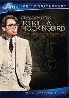 To Kill a Mockingbird - Movie Poster (xs thumbnail)