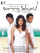 Sorry Bhai! - Indian Movie Poster (xs thumbnail)