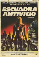 Vice Squad - Argentinian Movie Poster (xs thumbnail)
