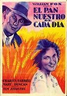 City Girl - Spanish Movie Poster (xs thumbnail)