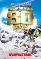 Around The World In 80 Days - Movie Poster (xs thumbnail)
