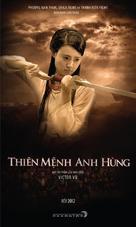 Thien Menh Anh Hung - Vietnamese Movie Poster (xs thumbnail)