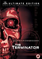 The Terminator - British DVD movie cover (xs thumbnail)