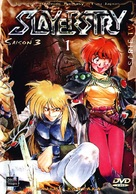 """""""Slayers Try"""" - French Movie Cover (xs thumbnail)"""