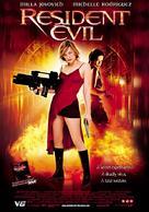 Resident Evil - Dutch Movie Poster (xs thumbnail)