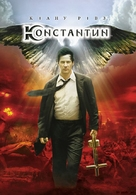 Constantine - Ukrainian DVD movie cover (xs thumbnail)