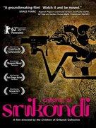 Anak-Anak Srikandi - Movie Poster (xs thumbnail)
