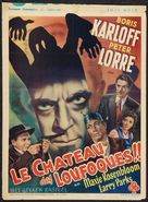 The Boogie Man Will Get You - Belgian Movie Poster (xs thumbnail)