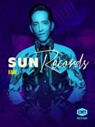 """Sun Records"" - Movie Poster (xs thumbnail)"