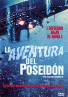 The Poseidon Adventure - Spanish DVD cover (xs thumbnail)