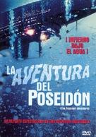 The Poseidon Adventure - Spanish DVD movie cover (xs thumbnail)
