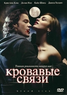 """Blood Ties"" - Russian DVD movie cover (xs thumbnail)"