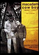 Midnight Cowboy - Spanish DVD movie cover (xs thumbnail)