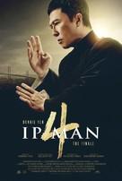 Yip Man 4 - Movie Poster (xs thumbnail)