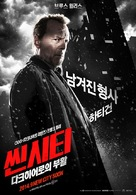 Sin City: A Dame to Kill For - South Korean Movie Poster (xs thumbnail)
