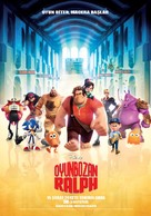 Wreck-It Ralph - Turkish Movie Poster (xs thumbnail)