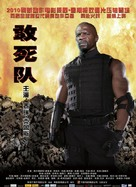 The Expendables - Chinese Movie Poster (xs thumbnail)