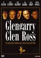 Glengarry Glen Ross - German DVD cover (xs thumbnail)