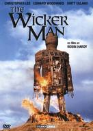 The Wicker Man - Swedish DVD cover (xs thumbnail)