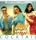 Cocktail - Indian Movie Poster (xs thumbnail)