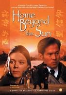 Home Beyond the Sun - Dutch DVD cover (xs thumbnail)
