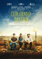 Bizim Büyük Çaresizligimiz - German Movie Poster (xs thumbnail)