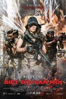 Rogue - Vietnamese Movie Poster (xs thumbnail)