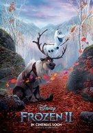 Frozen II - Irish Movie Poster (xs thumbnail)