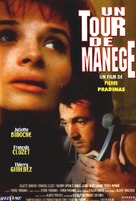 Un tour de manège - French VHS cover (xs thumbnail)