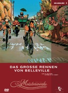 Les triplettes de Belleville - German Movie Cover (xs thumbnail)