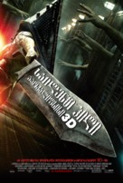 Silent Hill: Revelation 3D - Georgian Movie Poster (xs thumbnail)