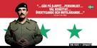 """House of Saddam"" - Swedish Movie Cover (xs thumbnail)"