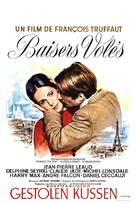 Baisers volés - Belgian Movie Poster (xs thumbnail)
