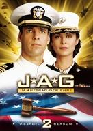 """""""JAG"""" - German poster (xs thumbnail)"""