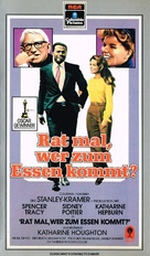 Guess Who's Coming to Dinner - German VHS movie cover (xs thumbnail)