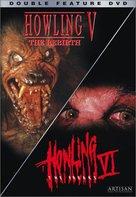 Howling V: The Rebirth - DVD cover (xs thumbnail)
