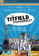The Titfield Thunderbolt - British DVD movie cover (xs thumbnail)