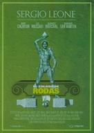 Colosso di Rodi, Il - Spanish Movie Cover (xs thumbnail)