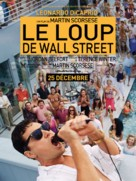 The Wolf of Wall Street - French Movie Poster (xs thumbnail)