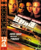The Fast and the Furious - Hong Kong Movie Poster (xs thumbnail)