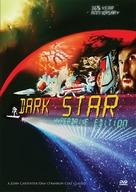 Dark Star - Movie Cover (xs thumbnail)